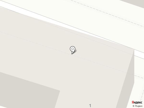 Туапсинская транспортная прокуратура на карте Туапсе