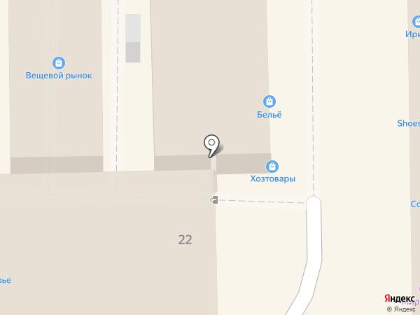 Магазин табачной продукции на карте Краснодара