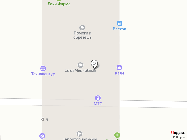 Лабиринт на карте Краснодара