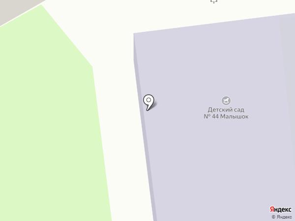 Детский сад №44 на карте Туапсе