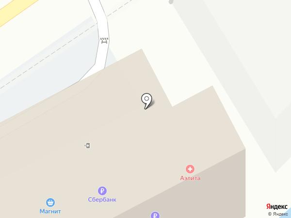 Аэлита на карте Туапсе