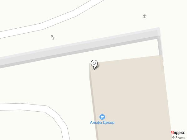 Альфа-Декор на карте Туапсе