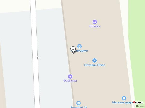 СантехЦентр на карте Туапсе