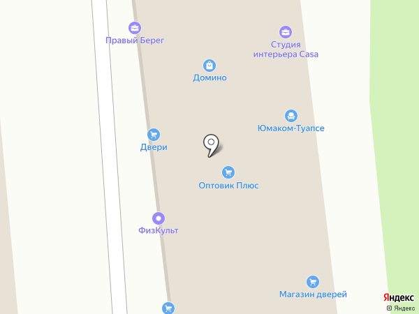 Салон лепных декоров на карте Туапсе
