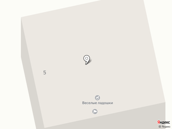 Управление ЖКХ Администрации Туапсинского района на карте Туапсе