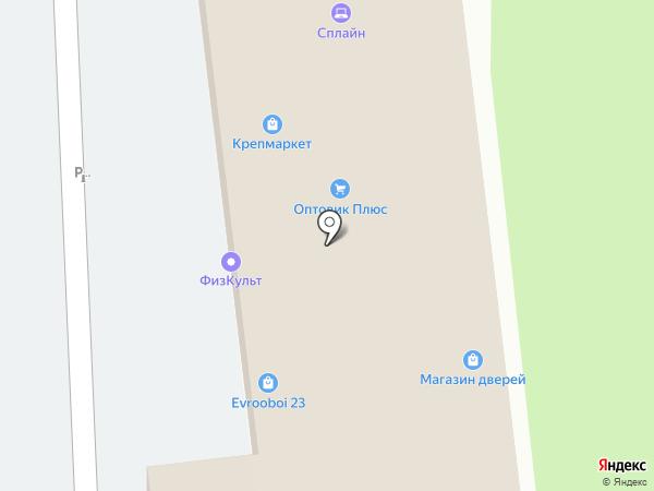 Окна Горизонта на карте Туапсе