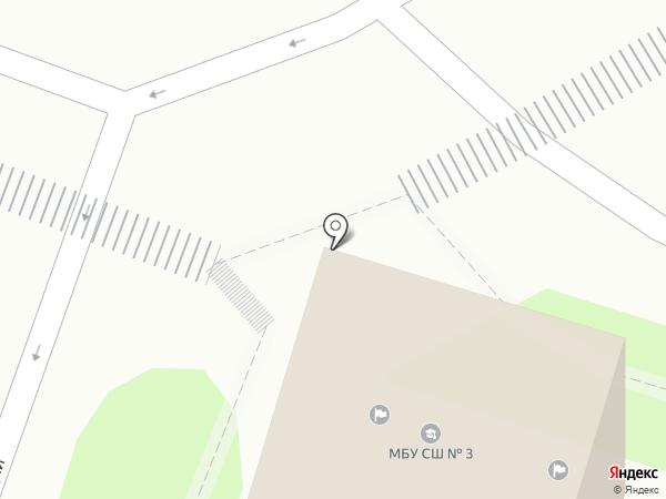 ДЮСШ №3 на карте Туапсе