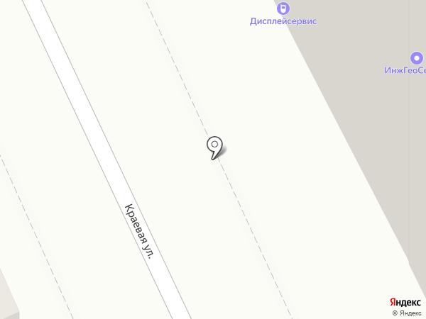 Колыбель на карте Краснодара