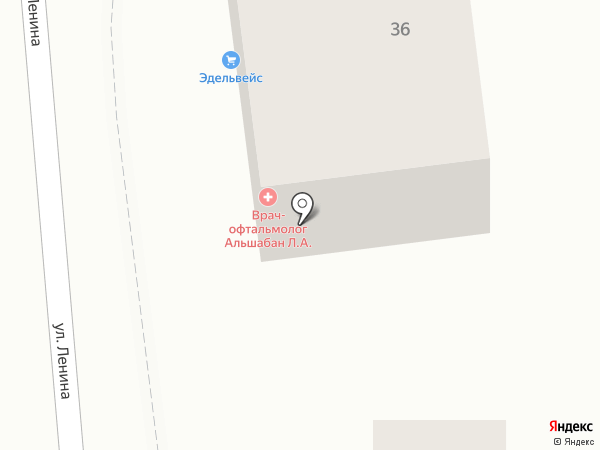 CityLab на карте Туапсе