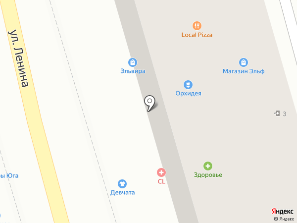 Вега на карте Туапсе
