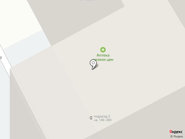 Harmony на карте Краснодара
