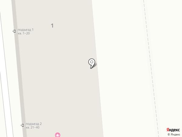 Точка экстрима на карте Туапсе