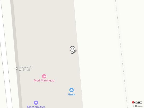 МастерСлух на карте Туапсе