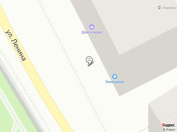 Магазин автозапчастей для УАЗ, ГАЗ, ПАЗ на карте Туапсе