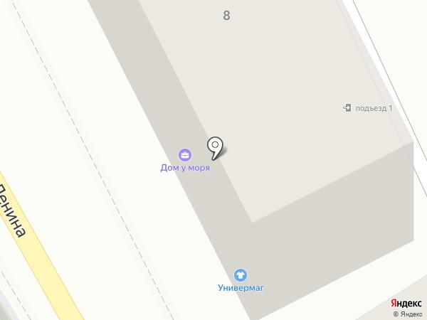 Окна Отделка на карте Туапсе
