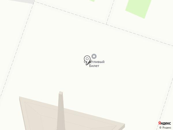 Магазин подарков на карте Туапсе
