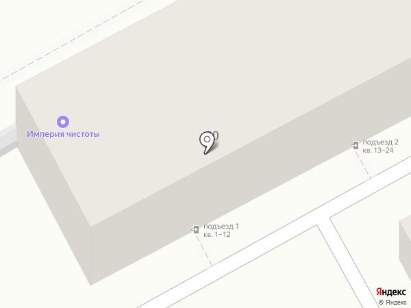 Цветочный домик на карте Краснодара