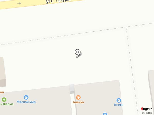 Майя на карте Краснодара