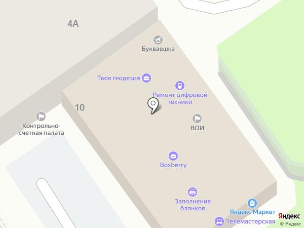Новая на карте Туапсе
