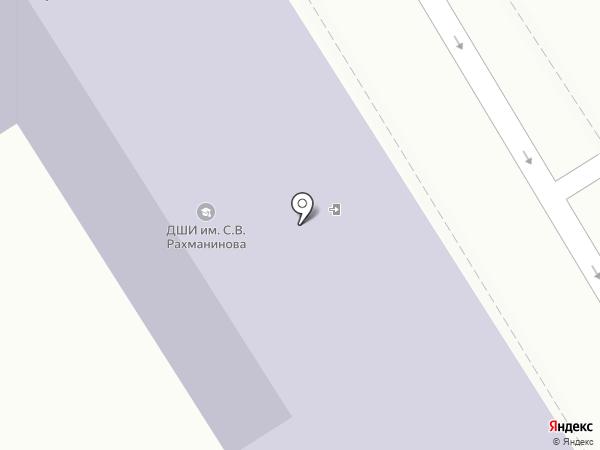 Детская школа искусств им. С. В. Рахманинова на карте Туапсе