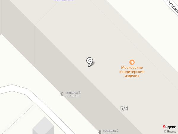 Магазин сувениров на ул. Гагарина (г. Туапсе) на карте Туапсе