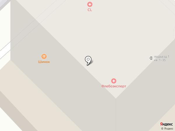 Paolo Conte на карте Туапсе