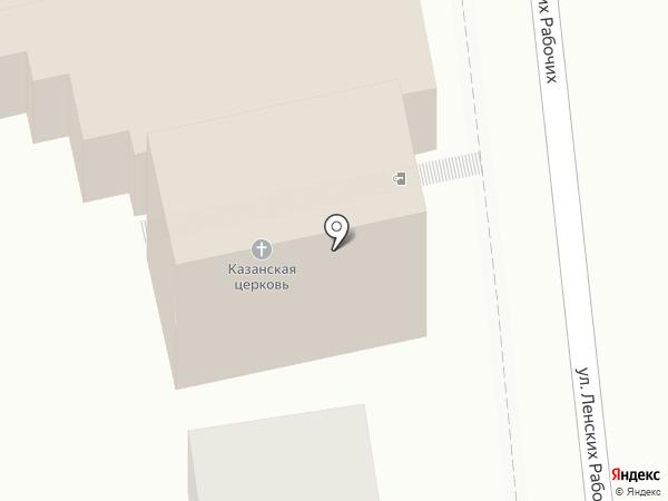 Храм Воздвижения Креста Господня на карте Туапсе