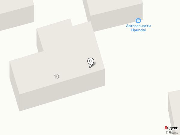 Магазин автозапчастей для Hyundai, Kia на карте Туапсе