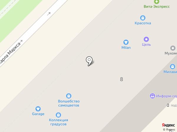 Trec на карте Туапсе