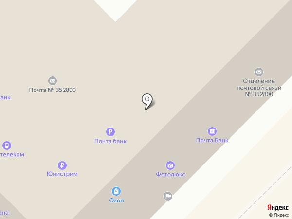 Управление Федеральной почтовой связи на карте Туапсе