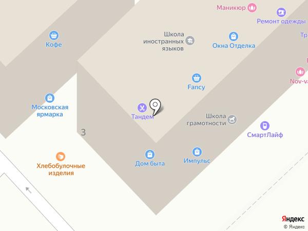 Юбилейный на карте Туапсе