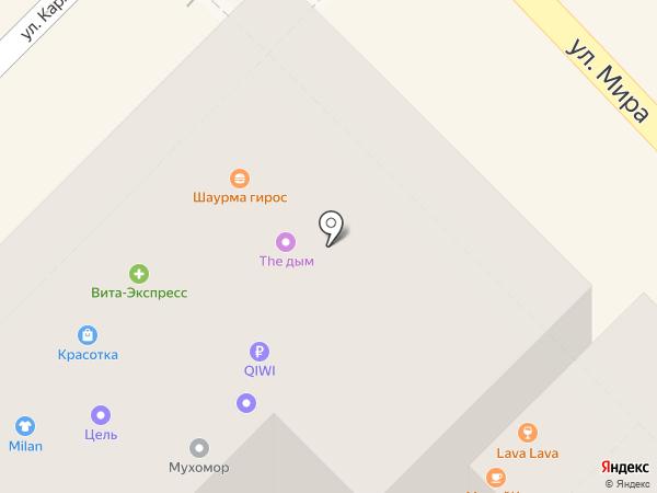 Lava Lava на карте Туапсе