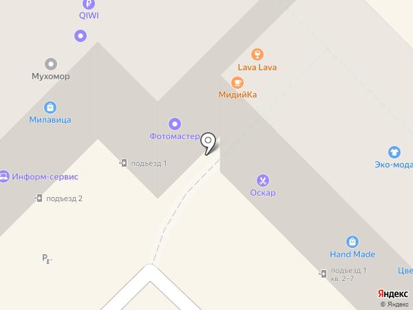 Арбат на карте Туапсе