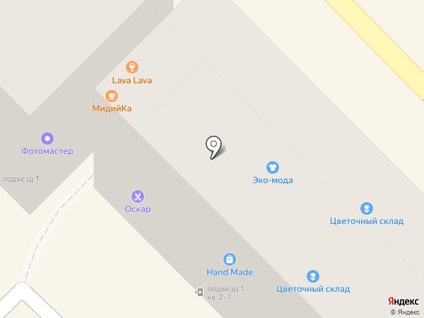 Эко Мода на карте Туапсе