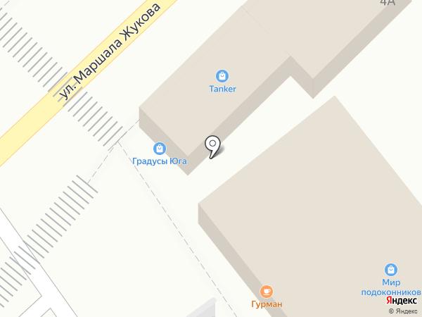 Гурман на карте Туапсе