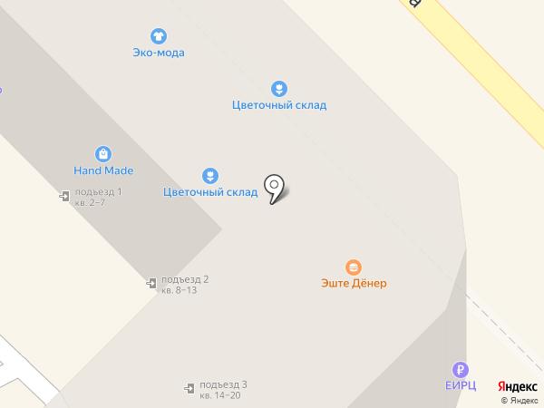 Единый информационно-расчетный центр г. Туапсе, МУП на карте Туапсе