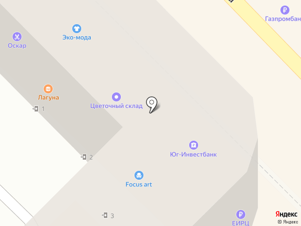 Альфа-банк на карте Туапсе