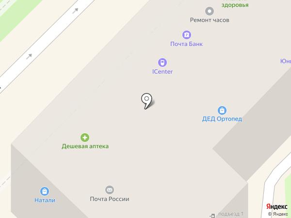 Окно в Париж на карте Туапсе