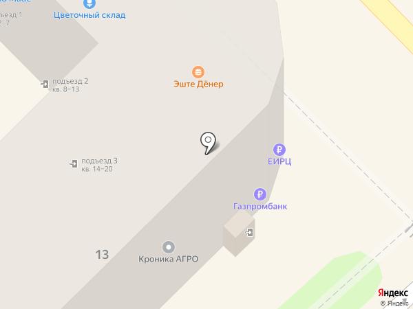 Лео на карте Туапсе