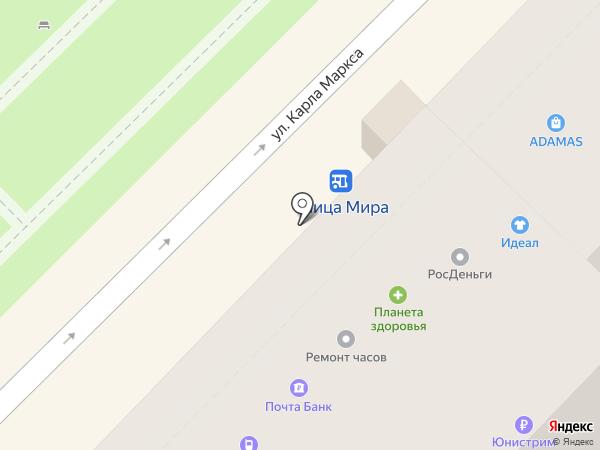 ЭСКО на карте Туапсе