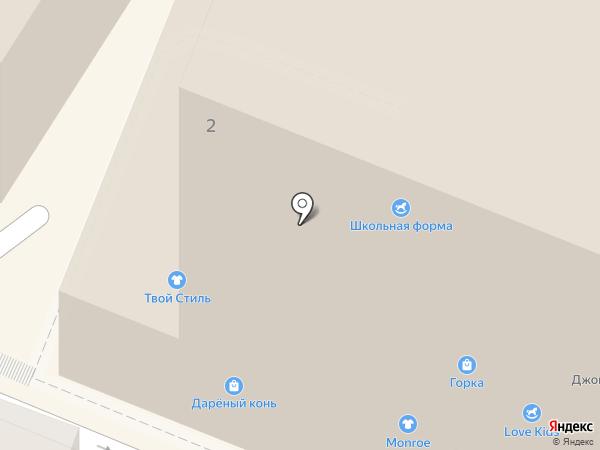 Горка на карте Туапсе