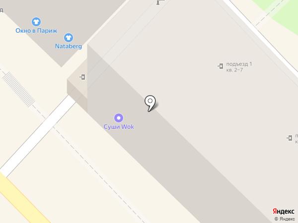 Магазин фруктов и овощей на карте Туапсе