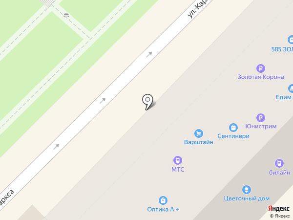 РосЗайм на карте Туапсе