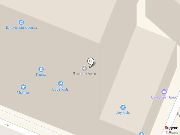 Банкомат, Банк Первомайский, ПАО на карте Туапсе