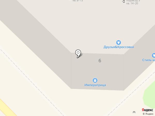 Императрица на карте Туапсе