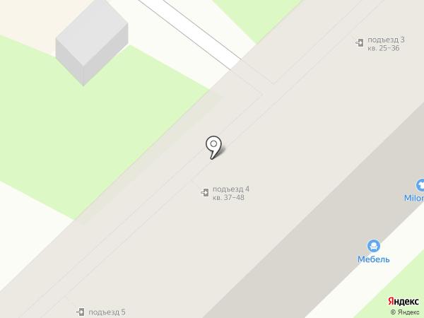Жемчужина на карте Туапсе