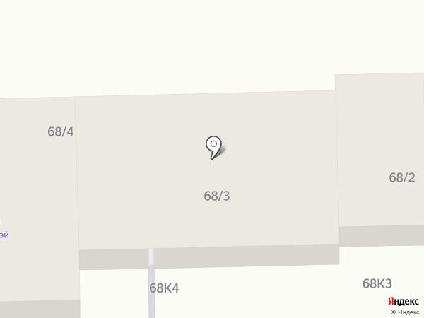 iSekret.com на карте Краснодара