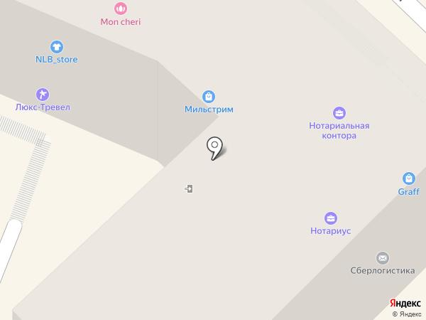 Mon Cheri на карте Туапсе