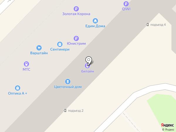 Варштайн на карте Туапсе