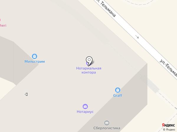 Локон на карте Туапсе